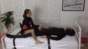 Massage Trick – Kat Turner