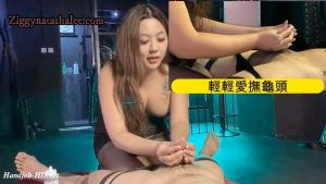 Curvy Asian Goddess giving edging handjob shot – Ziggy Natasha Lee