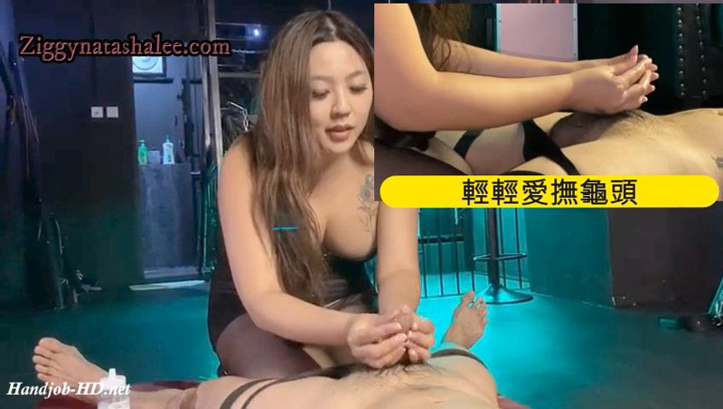 Curvy Asian Goddess giving edging handjob shot - Ziggy Natasha Lee